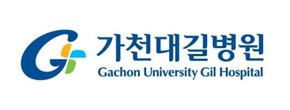 가천대길병원(인천)