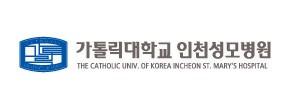 인천성모자애병원