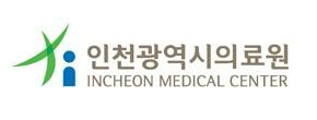 인천광역시 의료원